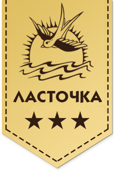 Гостиничный комплекс Ласточка